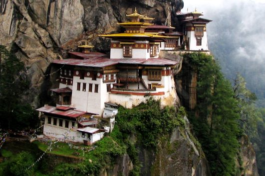 Cultural And Historical Tours in Bhutan